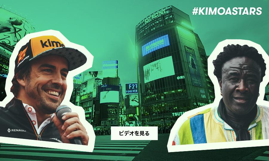 Kimoa_banner